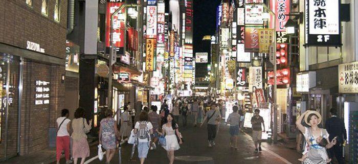 cultura-japon